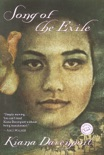 Song of the Exile book summary, reviews and download