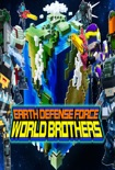 Earth Defense Force World Brothers book summary, reviews and downlod