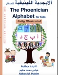 The Phoenician Alphabet for Kids book summary, reviews and download