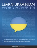 Learn Ukrainian - Word Power 101 book summary, reviews and downlod