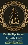 Der Heilige Koran (القران الكريم) Arabic Languange Edition book summary, reviews and download