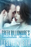 Greek Billionaire's Uncontrollable Attraction book summary, reviews and downlod