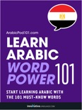 Learn Arabic - Word Power 101 book summary, reviews and downlod