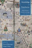 Knowledge in Translation book summary, reviews and downlod