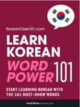 Learn Korean - Word Power 101 book summary, reviews and download