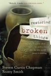Restoring Broken Things book summary, reviews and downlod