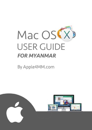 Mac OS X User Guide For Myanmar by Panthée E-Book Download