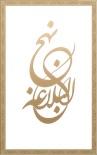نهج البلاغة book summary, reviews and download