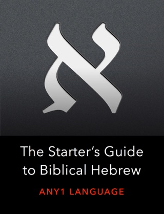 The Starter's Guide to Biblical Hebrew textbook download