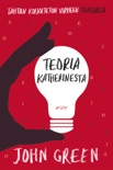 Teoria Katherinesta book summary, reviews and downlod