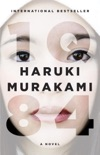 1Q84 book summary, reviews and downlod