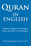 Quran In English. Modern English Translation. Clear and Easy to Understand. book summary, reviews and download