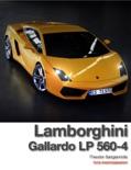 Lamborghini Gallardo LP 560-4 e-book