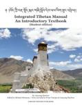 ༈ །བོད་ཀྱི་བརྡ་སྤྲོད་རྨང་གཞི་སློབ་དེབ་ཕལ་ཡིག་ཟུང་འབྲེལ།། Integrated Tibetan Manual book summary, reviews and download