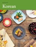 Korean book summary, reviews and downlod