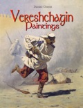 Vereshchagin book summary, reviews and downlod