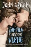 Tähtiin kirjoitettu virhe book summary, reviews and downlod