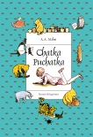 Chatka Puchatka book summary, reviews and downlod