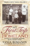 My First Trip to The Homeland: In Search of Abandoned Treasures Behind the Iron Curtain book summary, reviews and download