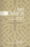 Imam Shaafai book summary, reviews and download