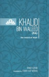 Khalid Bin Waleed book summary, reviews and download