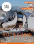 Carmagaizne book summary, reviews and downlod