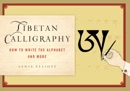 Tibetan Calligraphy book summary, reviews and download