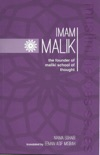 Imam Malik book summary, reviews and download