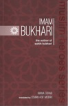 Imam Bukhari book summary, reviews and download